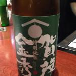 日本酒スタンド 酛 (もと)