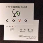 COVO01